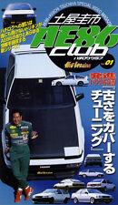 [VHS] AE86 Club vol.1 Toyota corolla levin trueno Keiichi Tsuchiya N2 Hachiroku