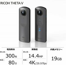 Ricoh Digital Camera THETA V 360 Degree Spherical 4K from Japan
