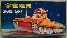TIN PLATE : GYRO ACTION SPACE TANK TIN PLATE MODEL MADE CIRCA 1960'S.  (MLFP)
