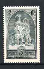 """FRANCE STAMP TIMBRE N° 259 """" CATHEDRALE REIMS 3F ARDOISE """" NEUF xx LUXE R227"""