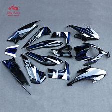 Bodywork Fairing Panel Kit Set Fit For Yamaha Tmax500 2008-2011 09 T-Max XP 500