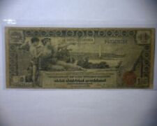 1896 $1 Dollar Silver Certificate Large Size Educational Note >Very Rare<<
