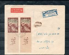Israel Scott #24 Road to Jerusalem Full Tabs x2 on Commercial Cover!!