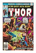 THE MIGHTY THOR 255 (VF/NM) LO, THE QUEST DOTH BEGIN, MOVIE 2017 (SHIPS FREE ) *