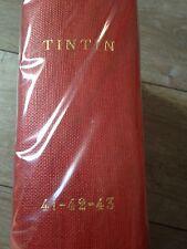 recueil des reliures 41 42 43 journal tintin 1959 France luxe + points tintin
