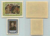 Russia USSR, 1951 SC 1594-1595 MNH. f6915