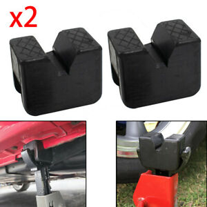 X2 Universal Rubber Car Floor Jack Stand Pad Adapter Slotted Frame Rail Guard