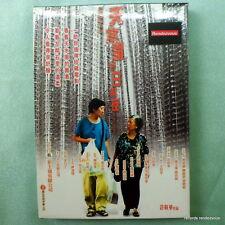 The Way We Are NEW Hong Kong DVD 2008 Ann Hui Nina Paw Hee-ching 許鞍華 天水圍的日與夜 鮑起靜