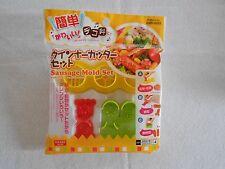 DAISO JAPAN  Lunch Box Bento Sausage Mold Set Bento