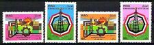 IRAQ  ANNIVERSARY OF OIL NATIONALIZATION DAY 1986  Scott # 1232 - 1235 MH RARE