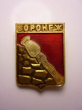 Vintage Russian Enamel Badge VORONEJ City