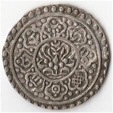 ND (1895) Tibet 1 Tangka (1-1/2 Sho) Silver Coin Y#C13.2
