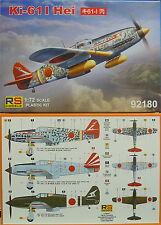 Ki-61 I Hei, RS- Models,Japanisches Jagdflugzeug, Plastik, Neuheit