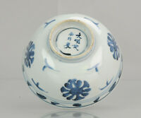 16/17C Wanli Chinese Porcelain Lotus Flower Bowl Chenghua Marked