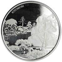 2018 1 oz Kiyomori Samurai Archives .999 Fine Silver Coin BU #A477