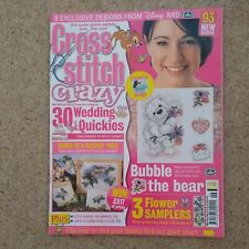 Cross Stitch Crazy magazine.  Issue 46, May 2003. No cover kit