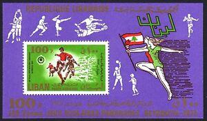 Panarab Games 100 Piastres 1973 S/S   souvenir sheet  Lebanon