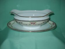 Noritake - Premiere pattern - Gravy Boat with attached Underplate