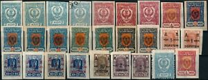 RUSSIA 1919, UNCHECKED ARMY OF THE NORTH WEST, UM/NH, MINT & USED STAMPS. #K561
