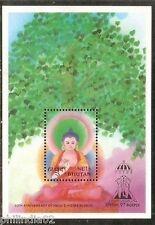 Bhutan 1997 Buddha Buddhism Bodhi Tree Religion INDIPEX India M/s MNH # 5827