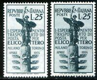 Repubblica Italiana 1954 Trasporto Posta in Elicottero n. 738 ** varietà (m709)