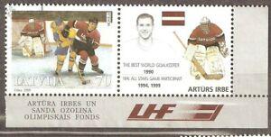 Latvia: single used stamp with lable, Ice Hockey, 2000, Mi#520
