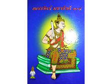 108 Sak Yant Eccentric Book THAI Temple Tattoo Antique pattern Yantra magic