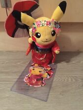 Pokemon Center Kyoto Maiko Geisha Pikachu Plush MWT