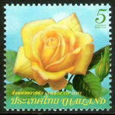 Thailand 2016 5Bt Love - Yellow Rose Mint Unhinged