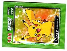 POKEMON Japanese Rice Seasoning Furikake COLLECTOR - PIKACHU - TYMPOLE TRITONDE