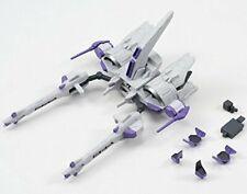 Mobile Suit Gundam SEED Destiny - (MS Unit) METEOR - Edition Limit eNXEDGE STYLE