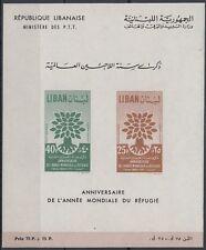 Libanon Lebanon 1960 ** Bl.20 Flüchtlinge Refugees Baum Tree