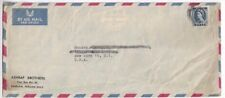 Bahrain Commercial Airmail to New York, Ashraf Brothers Bahrain Persian Gulf