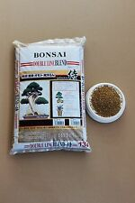 Hard Akadama japanese bonsai soil XSmall 20lbs/ for top derssing , shohin, mame