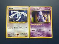 Lugia GR Mewtwo Game Boy Promo Japanese Pokemon Card No.150 No.249 GB holo