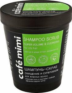 CAFE MIMI Shampoo-scrub cleansing for greasy hair, 220ml