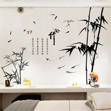 Black Bamboo Chinese Room Home Decor Removable Wall Stickers Decals Decoration