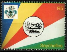 Seychelles stamps 2019 MNH R5 150 years of celebrating The Mahatma October 2019