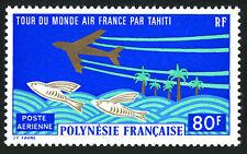 French Polynesia C96, MNH. Plane over Tahiti, 1973