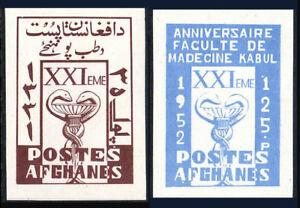 Afghanistan 403-404 Imperf, MNH. Symbol of Medicine, 1952