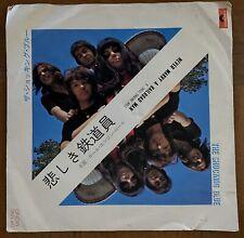 "Shocking Blue – Never Marry A Railroad Man / Roll Engine Roll Japan 7"" Vinyl"