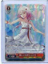 JAPANESE Anime Weiss Schwarz card Guilty Crown INORI RRR HOLO