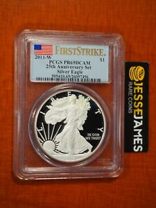 2011 W PROOF SILVER EAGLE PCGS PR69 DCAM FLAG FIRST STRIKE FROM 25TH ANN SET