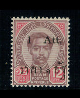 1898 Thailand Siam Provisional Issue Surcharge 12 Atts on 1 Att Type1 Antique MH
