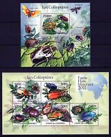 COMORES 2011 - LES COLEOPTERES BUGS INSECTS FAUNE FLORE MINERAUX SERIES MNH**