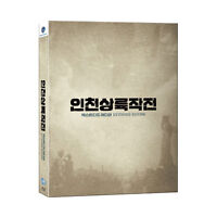 Operation Chromite - Blu-ray Full Slip Digipack Limited Edition (Korean, 2017)