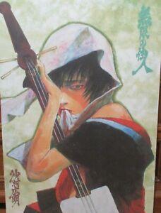 HIROAKI SAMURA BLADE OF IMMORTAL MANGA HUGE LIMITED EDITION POSTER DATED 2004