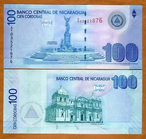 Nicaragua, 100 cordobas, 2007, P-204, A/1, UNC