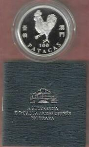 Macau Macao 100 Patacas 1993 Silver Proof Year of the Rooster