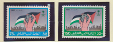 Saudi Arabia Stamps Scott #1086 To 1087, Mint Never Hinged
